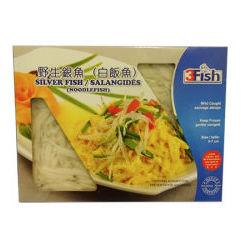 Noodle Fish - Silver Fish