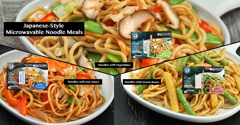 Japanese Style Noodleswithbox